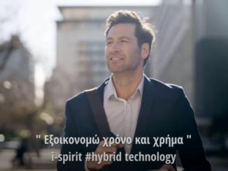 i-spirit ενημέρωση myDATA