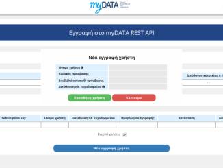 mydata i-spirit software
